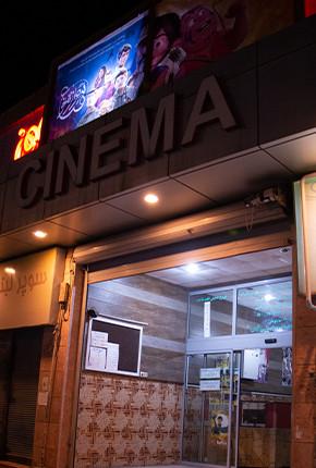 سینما بهمن آزادشهر