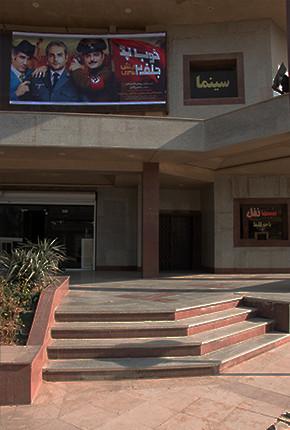 سینما نخل خرمشهر