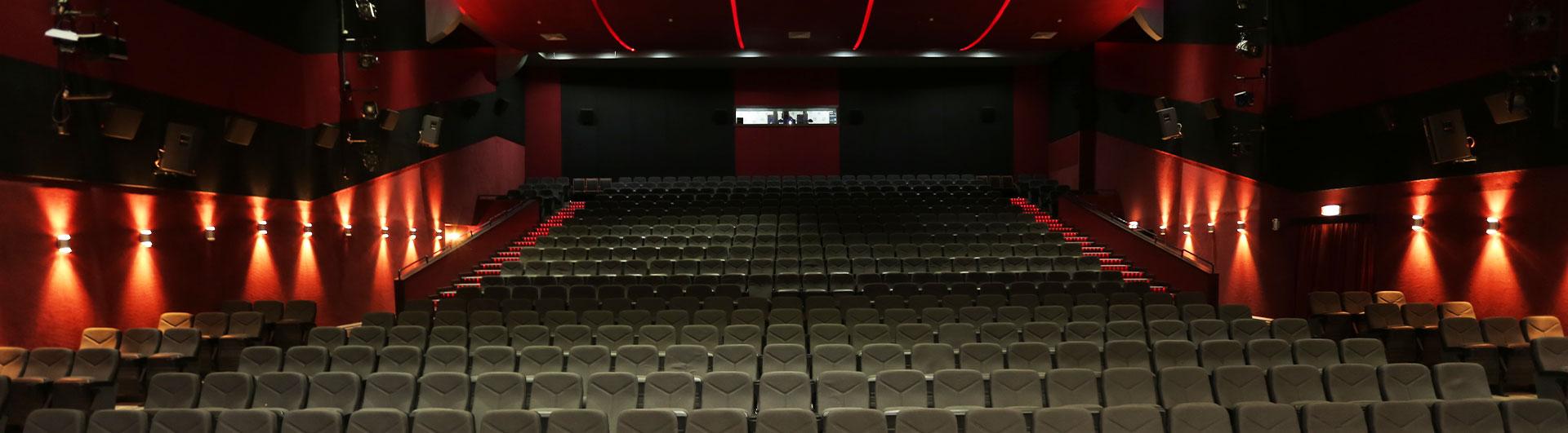 سینما بهمن سنندج