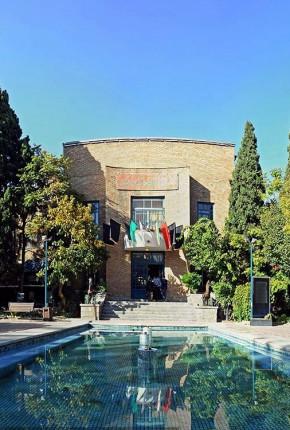 سینما خانه هنرمندان تهران