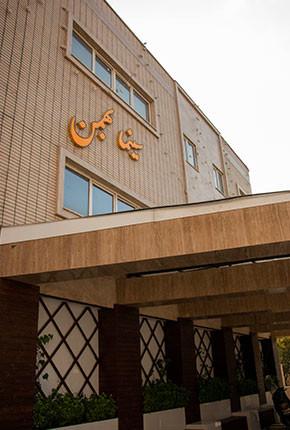 سینما بهمن اصفهان