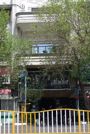 سینما انقلاب تبریز