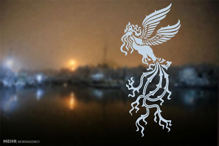 ۱۱۰ فیلم متقاضی حضور در «فجر ۳۹»