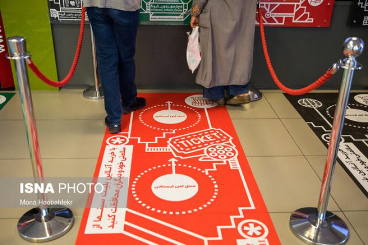 مجوز برگزاری جشنواره فجر برای مردم صادر شد