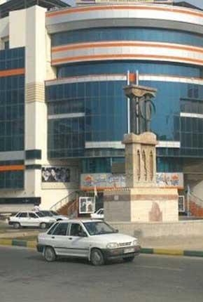سینما ستاره شهر بندر عباس