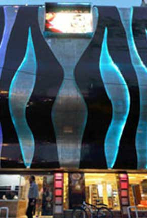 پردیس سینما عصرجدید اراک