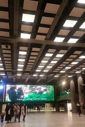 مجموعه سینمایی هنرشهرآفتاب شیراز