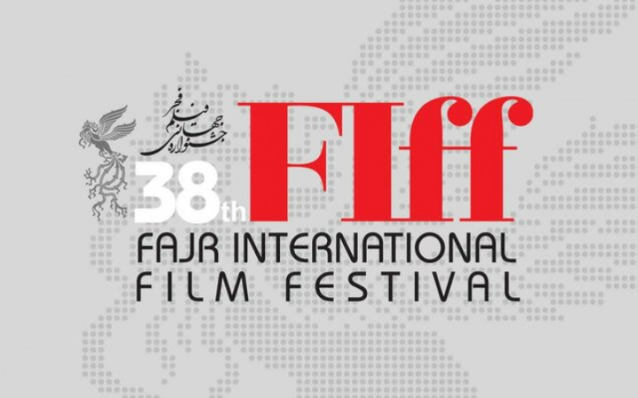 فراخوان جشنواره جهانی فیلم فجر منتشر شد