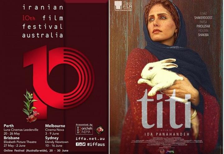 آغاز جشنواره فیلم های ایرانی استرالیا با فیلمی از الناز شاکردوست