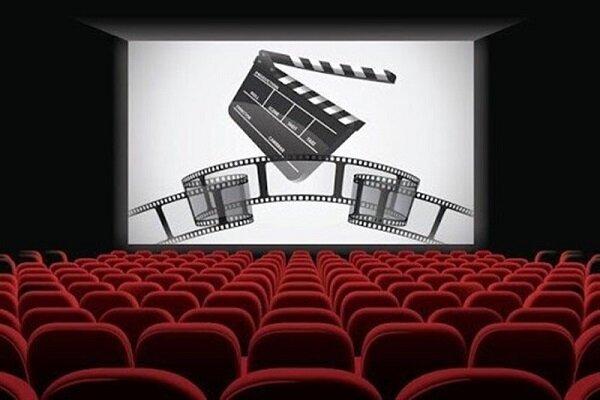 بلیت سینما در روز دوشنبه سوم خرداد نیمبها خواهد بود