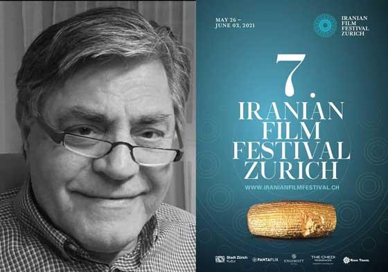 هفتمین دوره جشنواره فیلمهای ایرانی زوریخ 5 خرداد افتتاح میشود