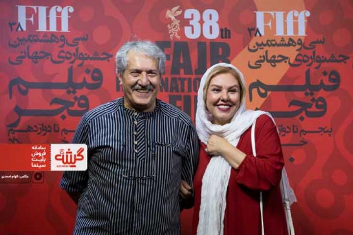 تصاویر حواشی و حضور چهره ها در پنجمین روز جشنواره جهانی فجر