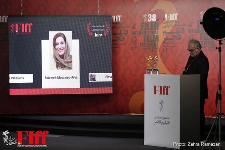 جشنواره جهانی فیلم فجر برگزیدگانش را شناخت