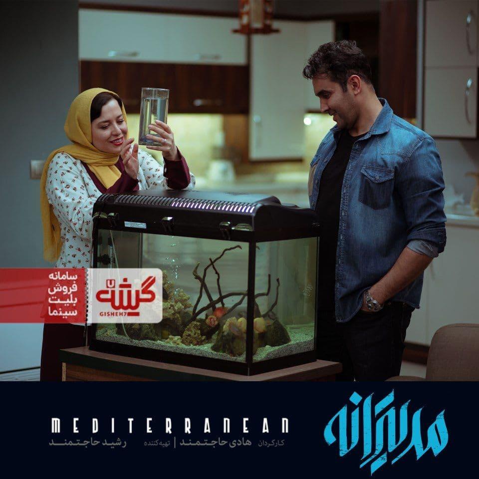 اکران عاشقانهای ناآرام بزودی در سینماها