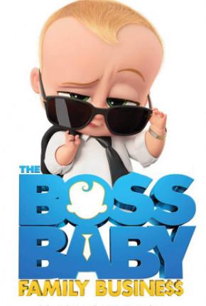 بچه رئیس 2